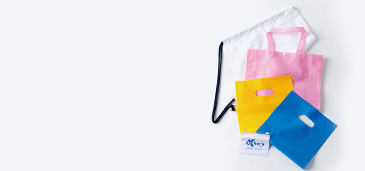 化成品(PP袋・ビニール袋・不織布袋)